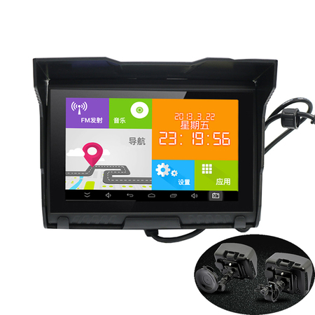 5 Inch Android OS Touch Screen Bluetooth FM Transmitter GPS Navigator Tablet IPX5 Waterproof